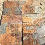 铁锈文化石厂家  推荐玫瑰红蘑菇石图片效果图