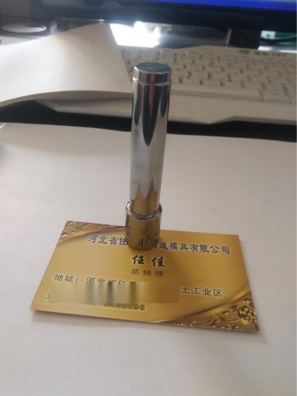 加工订做钨钢棒硬质合金异形棒材钨钢冲头镜面抛光
