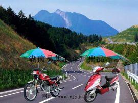 摩托车雨伞