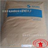 供应 挤出级 管材级 食品医疗级 PSU 美国苏威 R-5100 WH387