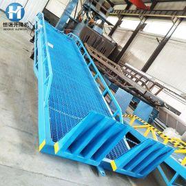 厂家现货供应液压移动式固定式登车桥物流装卸平台升降机送货上门
