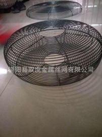 出口外贸风阻单车圆形金属网罩 风扇保护网罩厂家直销