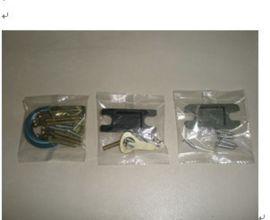 汽车防盗螺丝包装机压卯螺丝立式自动包装机(自动计数下料