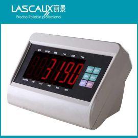 XK3190-A27E稱重顯示儀表 高精度臺式稱重顯示器