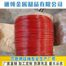 源头厂家直销10MM涂塑钢丝绳 吊装绳 牵引绳碳素结构钢多股钢丝绳