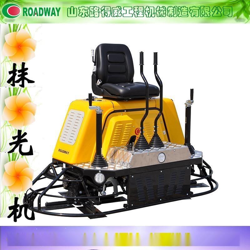 專抹光機混凝土抹光機RWMG236B