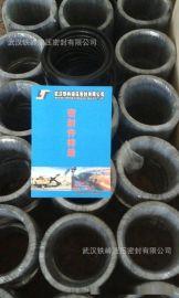 深圳厂家直销NBR骨架油封规格齐全价格优Φ170×185.5×6.3