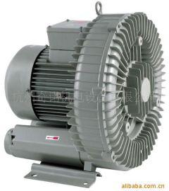 2.2KW鼓风机 旋涡式气泵 鼓风机 增氧机厂家HG-2200