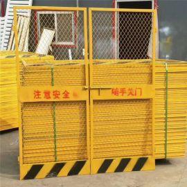厂家批发电梯洞防护网 基坑护栏井口防坠落围栏网临边护栏w定制