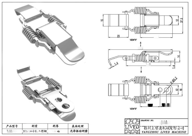 廠家供應廚衛集成吊頂拉扣、不鏽鋼彈簧搭扣(圖)