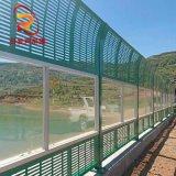 厂家直销 金属型屏障板 圆孔百叶孔屏障 护栏型长条孔声屏障屏体