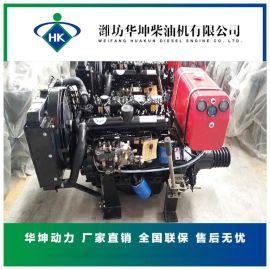 490固定动力柴油机带离合器皮带轮5B135