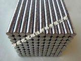 強磁柱 圓柱強磁鋼 小磁棒 永磁體