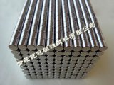 强磁柱 圆柱强磁钢 小磁棒 永磁体