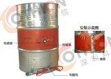數位顯示桶用油桶加熱器