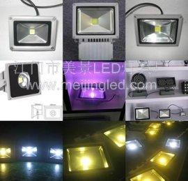 50W大功率LED聚光灯