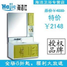 【海洁仕】现代实木浴室家居 凤凰石台面配陶瓷盆 实木浴室柜