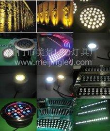 线形白光LED埋地灯