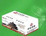石家庄纸抽供应厂家 定制广告纸抽厂家