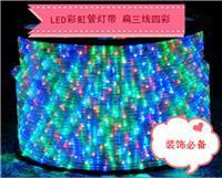 LED彩虹管,圣诞装饰灯带,节日婚庆装饰灯,高压220V防水