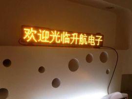 出租车顶灯LED (SP2000TA)