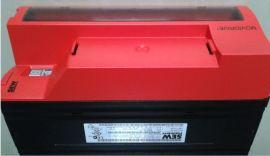 MDX61B0150-503-4-00/0T广州变频器  SEW变频器