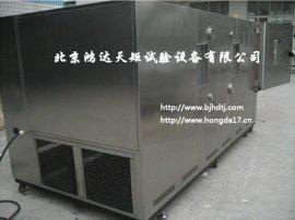 温州高低温试验箱
