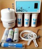 珠海家用净水器、厨房纯水机、直饮机大量批发、零售,质量稳定、价格实惠