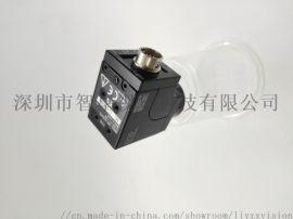 Sony高清工业相机 XC-ES50L