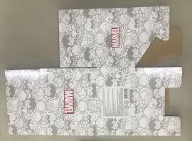包裝彩盒 包裝盒 電子包裝盒 彩盒 精品盒