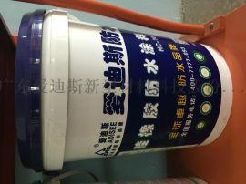 硅橡胶防水塗料适用范围