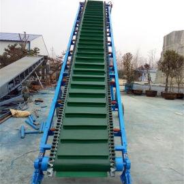六九重工可按需装配8米长带护栏爬坡皮带输送机Lj8