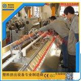 一出二PVC走线槽(行线槽)机械设备