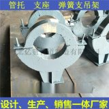 蒸汽管道蛭石鎂鋼保溫隔熱管託支座滑動固定管託