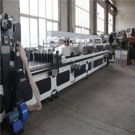 厂家**  自动插格机 纸板格挡机 自动纸板插格机