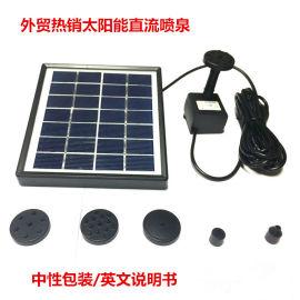 7V1.5W太阳能喷泉分体式太阳能水泵