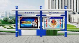 山东济南宣传栏广告牌核心价值观标识标牌