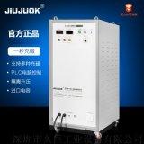 上海大功率充磁机供应 厂家优惠直销