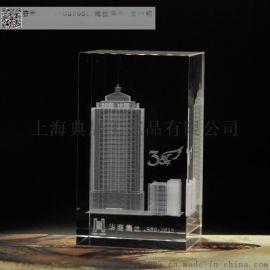 集团35周年纪念品 建筑摆件 定制水晶商务礼品厂家