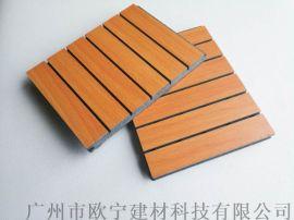 隔音板厂家报价 木质吸音板 防火防潮陶铝吸音板