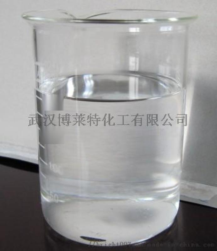 介電絕緣液全氟***FC-43 311-89-7