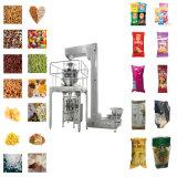 皂角米包装机 自动称重封口颗粒包装机 可定制