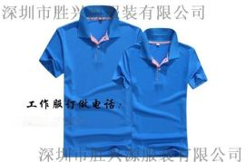 怎样对陈江工作服订做进行搭配?惠阳镇隆厂服免费打版
