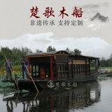 青海學校裝飾木船12米南湖紅船製作