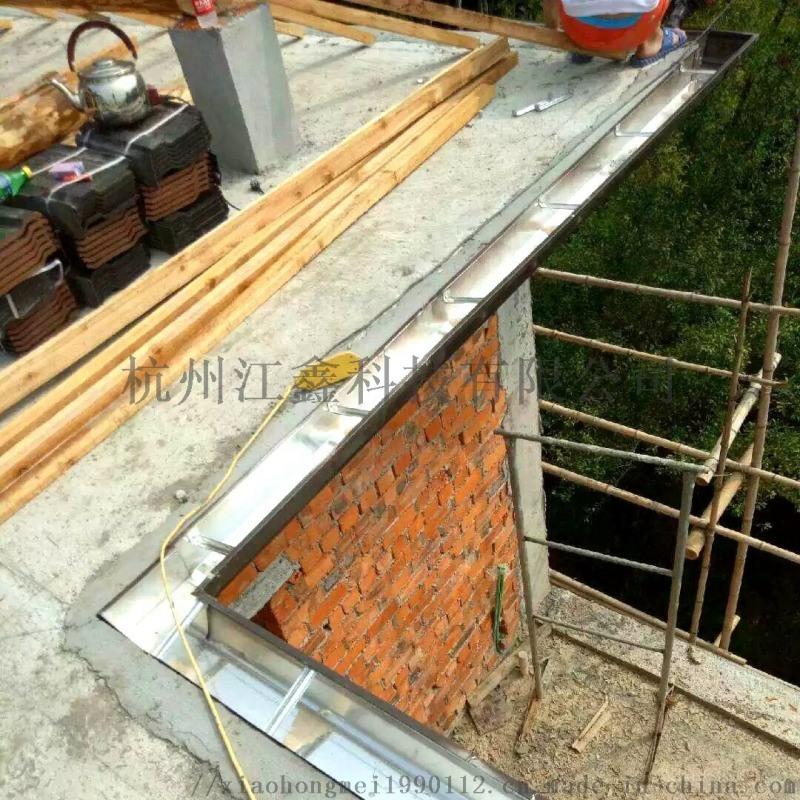 江苏徐州彩铝方形落水管水槽
