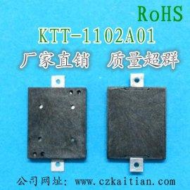 超低电耗贴片压电无源蜂鸣器1102系列环保蜂鸣器