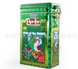 山楂茶包装铁罐、开窗山楂茶马口铁罐、茶叶包装铁罐