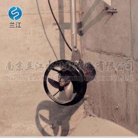 潜水循环多功能不锈钢搅拌机