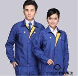 专业订做上海工作服 嘉定 闵行 浦东冬装长袖工作服