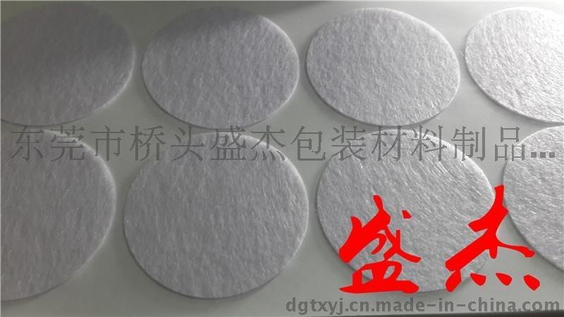 優質自粘不織布,自粘不織布防滑墊,化纖防滑膠墊